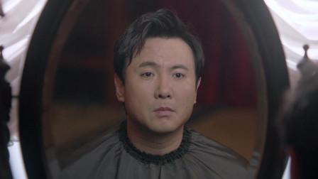 这就是10亿身家的发型,理发师太厉害了,不多不少
