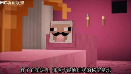 我的世界动画-粉红羊的基地-ExplodingTNT