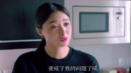 同事求樊胜美帮忙,不料樊胜美一句话,同事听完掉头就走!