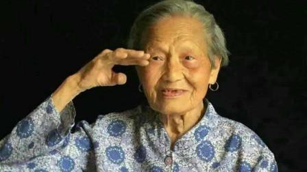 时隔73年,109岁湖南女英雄再次见到丈夫,一眼认出后泪流满面!
