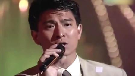 刘德华喝醉后突发灵感,不到1小时创作出了一首歌,却火了20多年