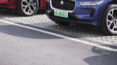 捷豹首款纯电轿跑SUV I-PACE了解一下!输出400马力,4.8秒破百,续航500公里!