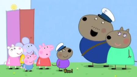 狗爷爷带着小猪佩奇驾船去看灯塔,这里有一座小岛