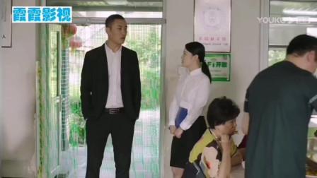 乡村爱情故事12: 李总要建立奖励机制,看到小伙勤快奖励了200,结果小伙不是公司员工...