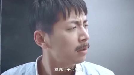我叫王大锤,是个备胎,这次我一定要让小美离开渣男!