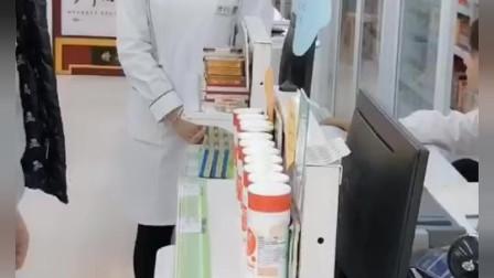 去药店买生命探测仪~