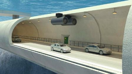 海底隧道是如何修建的?里面全都是水,看完佩服国人智慧!