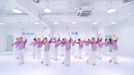 一曲《声声慢》唱醉了太多人,民谣与中国舞的结合,特别有意境!