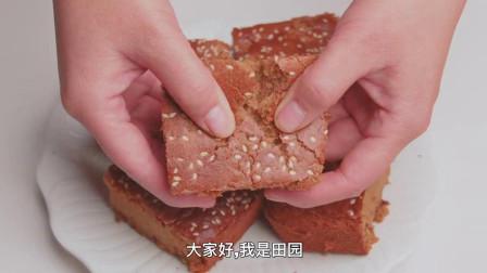 枣糕最简单的做法,枣香浓郁,又松又软不塌陷,比蛋糕简单还好吃