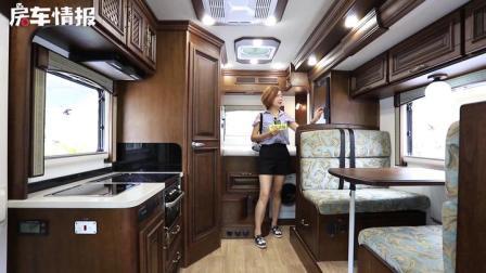 这款房车降价7万,两室一厅住4口也挺宽敞,这种风格你喜欢吗?