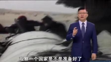 张召忠:任何战争都要准备许多东西,这作为判断战争的角度太小了