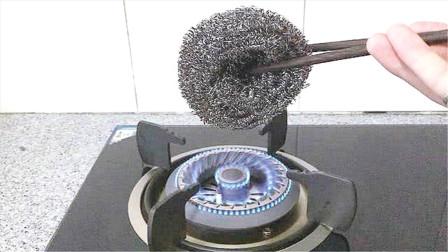 抓紧把钢丝球放火上烤一烤,太聪明了,多数家庭不懂有啥用,试试
