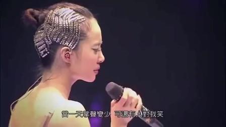 蔡依林全程哽咽含泪唱完了这首歌,每一句都是她的心声!