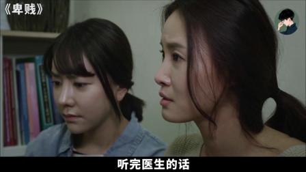 两姐妹被厉鬼缠身,最终姐姐为救妹妹牺牲自己