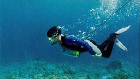 不用氧气瓶的呼吸器,能水下无限时呼吸,戴上它淹不死