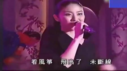 陈慧琳演唱《希望》,听听是不是当年的味道
