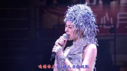 陈慧琳在演唱会尾声唱到这首歌,歌迷纷纷落泪,场面感人!