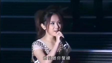 陈奕迅、邓紫棋深情合唱《爱的呼唤》强强联手,真的很好听