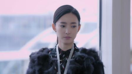 小秘书穿的衣服太吸睛,新任女总当场黑脸:换件衣服到我办公室