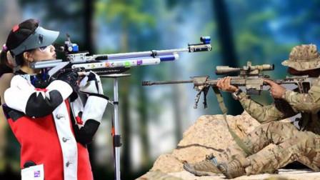 为啥很多狙击手退役后,不去参加射击比赛?有什么原因吗?