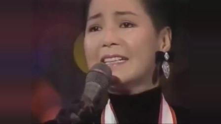 邓丽君《我只在乎你》日本获奖现场,眼泪止不住的流好感动!