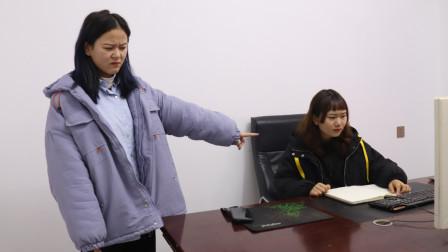 女孩不懂拒绝被同事误会,2年后同事又提无理要求,女孩爆发了