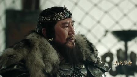 大明风华:瓦剌虽抓了朱祁镇,也没有完胜的把握,担心大明狗急跳墙