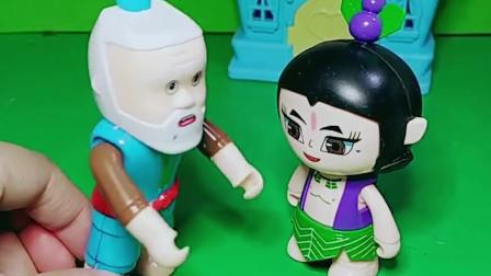 小七娃想要爸爸和妈妈,葫芦娃爷爷告诉他,他是葫芦变得。