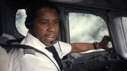 机长开飞机时喝了3瓶白酒,中途还睡觉,坠机后却成了英雄!