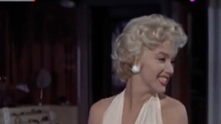 玛丽莲梦露站在地铁口乘凉,一阵风吹起裙子,镜头拍下经典画面