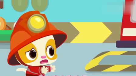 宝宝巴士:消防员出任务,小消防员跟不上,消防车马上开走了