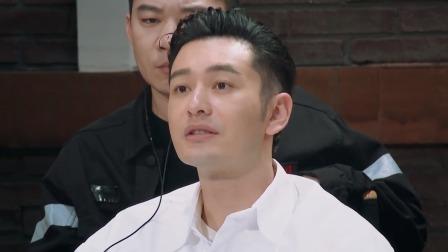 黄晓明直言自己老了,王鹤润张南指名道姓要周大为搭戏