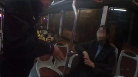 女子乘公交起争执 因1块钱被拘5天