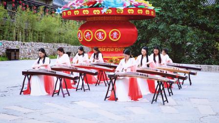 过年啦,美女们古筝演奏《春节序曲》好熟悉的节奏,过大年的味道