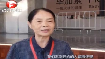 70岁奶奶成当代艺术讲解员:人生不设限