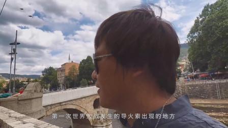 """巴尔干这座石桥,100年前因一次刺杀事件,""""走红""""世界!"""