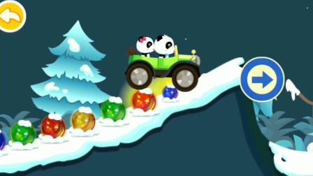 奇奇妙妙开车大冒险,给小福送礼物!宝宝巴士游戏