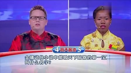 老外在中国:洋妞自称数学特牛,谁知到中国愣了,第一堂课就考23