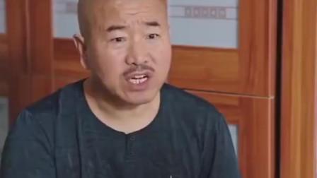 乡村爱情12:刘能争做代言人,裤衩布鞋黑西服,赵四孙女看呆了