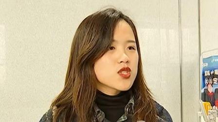 """超级新闻场 2020 安徽宣城:纸质汽车票 三秒""""刷脸""""进站"""
