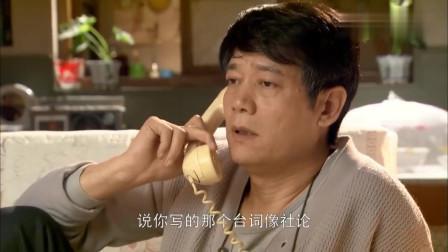 男子打电话找朋友帮忙,哪料他竟不接电话,下秒男子一招哄出朋友