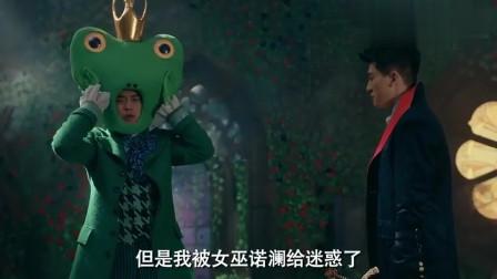小贤:你干什么?吕子乔:友情提示一下,人与兽口味重 !