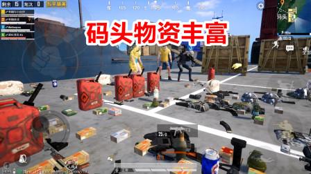 奇趣物资收集4:码头物资丰富,集齐所有武器装备,摆满一地板