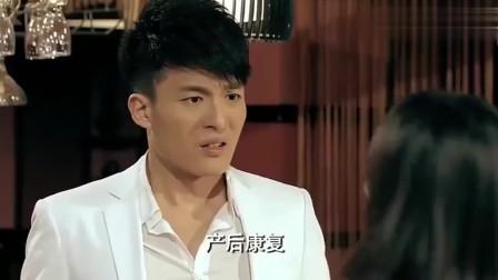 爱情公寓:吕子乔被催眠进入盗梦空间,前女友纷纷祝福他当爸爸?