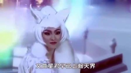 包青天包拯遇害千年狐妖为报恩舍内丹救包拯最终狐妖得道成仙