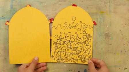 创意绘本:外婆的大锅