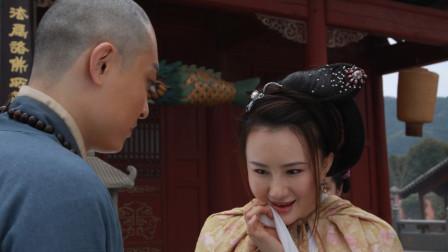"""水浒传""""不守妇道""""排行榜,潘金莲只能排第三,她才是第一!"""