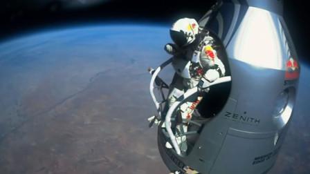 首个完成超音速自由落体的牛人,在3.9万米太空边缘跳伞
