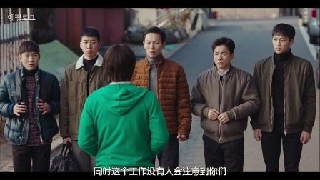 【中字】200119  金秀贤 客串《爱的迫降》第十集 CUT