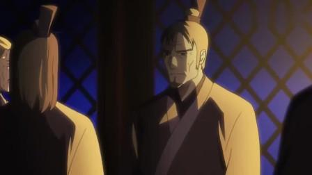 从前有座灵剑山:王陆当上教主,还有人不死心想搞事情,村民要遭殃了